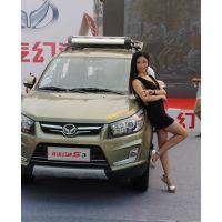 河南郑州隆丰北汽幻速家用SUV,中原福塔郑州车展9月金秋时节等你来!