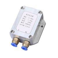 供应高赫 PB3030系列 风压(微差压)变送器