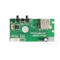 供应MP3/USB模块SD卡小音箱模组PCBA解码板 耳机 318