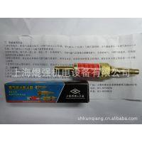 氧气 乙炔 HF-W1回火防止器 回火器 上海焊割工具厂正品保证