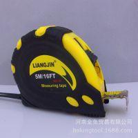 【出口】中低质量5.5 m黄色全英制Liangjin迷你钢卷尺KTC045
