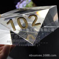 展示牌 亚克力仿水晶数字表示牌 桌面透明号码展示牌厂家加工定做