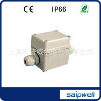 赛普供应端子盒DS-AG-0506  塑料防水盒 电缆接线盒 abs接线盒