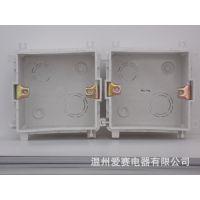 爱赛电器直销高档白色86型暗盒 86接线盒 86底盒 线盒生产厂家