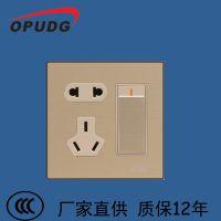 欧普电工 土豪金拉丝 二三级插座一开双控五孔 开关插座