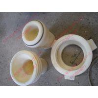 供应尼龙油任的材质 可用于玻璃钢管尼龙油任