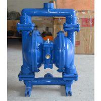 【广州气动隔膜泵】,气动隔膜泵厂家,气动隔膜泵型号,博耐泵业