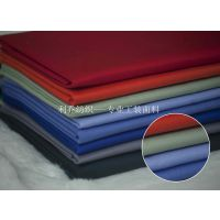供应现货供应、夏装面料、衬衫布料:涤棉细斜13070 1米起批 多颜色选