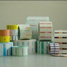 供应电白不干胶印刷厂家,电白不干胶标签印刷厂供应商,电白不干胶贴纸印刷厂价格