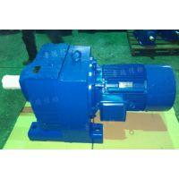 专业厂家供应齿轮减速机 R37-0.55-4P-32.40-M1