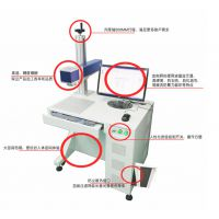 电钻螺丝刀五金工具电动工具塑料产品LOGO光纤激光打标机质量放心