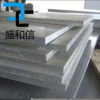 进口美铝ALCOA 5052铝合金板 广东厂家报价