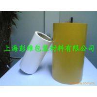 供应白色 兰色 姜黄色格拉辛离型纸、硅油纸