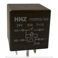 HHZ-35003D/024(继电器)