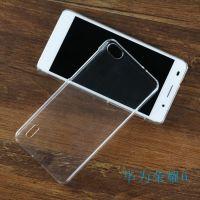 华为荣耀6手机保护套 H60-L01手机外壳 荣耀6皮套素材 厂家批发