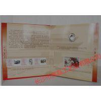 长沙个性化邮票册定制,个性化邮票定做