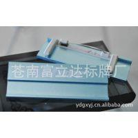 厂家推出多功能工号牌 亚克力工号 有机工号牌 插纸式工牌