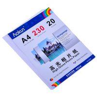 厂家直销 a4照片纸 单面高光相片纸(背印)A4*230G*20张 230G