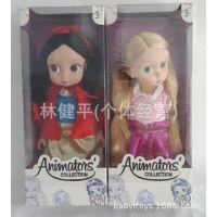 16寸Disney迪士尼 白雪公主/长发公主 沙龙娃娃
