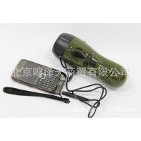 900A报警手电筒.手机充电器.手摇LED充电手电筒.手摇收音机手电筒