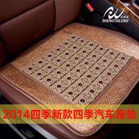 2014新款特价水晶按摩粒子小方垫汽车内饰用品办公椅坐垫批发