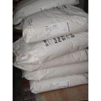 供应多用途:PA6 VX30CF,德国巴斯夫加纤优质尼龙塑料粒