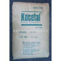 供应供 PET/PEN  KE831 合金塑料