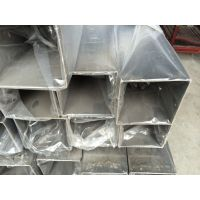 304不锈钢管材 40*40*1.5不锈钢拉丝管 东莞304焊管