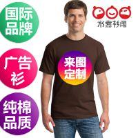 新品纯色t恤短袖空白T恤广告活动舍服衫纯棉文化衫广告衫大码定做