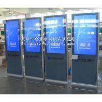 鑫飞智显XF-GG55L网络广告机高清立式广告机智能触控一体可定制