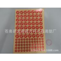 供应三维软标厂家订制高品质热水器电镀金属LOGO标牌E-3