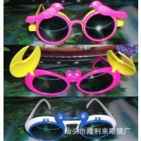 赚钱厂家直销六一节儿童节动物儿童太阳镜批发六一儿童节太阳眼镜