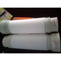塑料伸缩软管 排风扇专用风管 通风管 排风管 全市