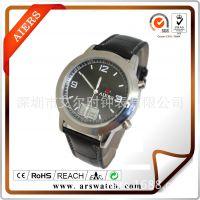 深圳手表厂家专业生产自动对时校时表│电波手表生产厂家