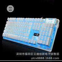 三色背光 v300悬浮按键机械手感游戏键盘 电脑USB有线变光单键盘