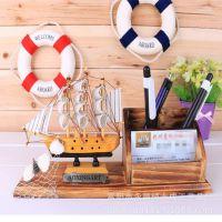 帆船 帆船模型 笔筒 帆船笔筒 地中海笔筒多用笔筒名片盒 笔筒521