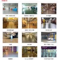 供应青岛烟台济南工业地坪固化剂
