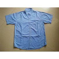 供应江门工作制服、围裙、风衣、广告衫、T恤、防护工装制作厂家