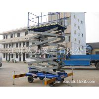 加工定制电动液压升降平台 移动式升降机 升降货梯 电动小平台