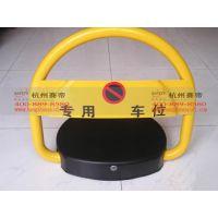 赛帝遥控车位锁防占车位加厚钢板冲压制作结实防水耐用SD-CWS-005