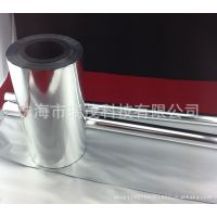 厂家生产供应铝塑封口膜 瓶盖封口膜