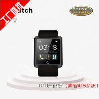 u watch 智能手表批发 新款蓝牙手表手机 兼容苹果IOS 智能穿戴