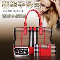 2015新款韩版格子两用三件套休闲单肩手提女包包厂家批发
