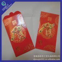中国浙江OJ-078印刷覆膜贺字烫金贴花浮雕龙年吉祥如意利是封红包
