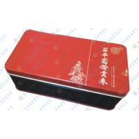 金属贡枣铁盒包装厂|马口铁茌平圆铃大枣专用包装盒|和田贡枣包装盒
