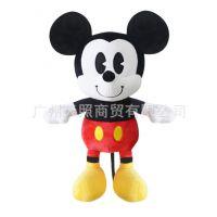迪士尼 正品 90周年纪念公仔米奇毛绒玩具 可爱米老鼠玩偶