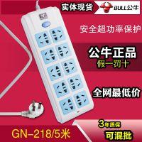 【官方正品】公牛接线板排插GN-218电脑插座5米带线工业插座
