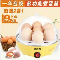 厂家批发 多功能煮蛋器煎蛋器 小熊同款礼品蒸蛋器 正品特价