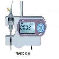 供应点滴宝/静脉输液监控器(佳光牌临床机) 型号:SYJKQ-JSK库号:M403054