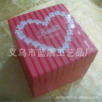 厂家供应定做精美礼品包装盒 纸质包装盒 方形包装盒 纸盒礼品盒